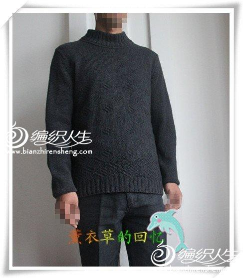 男士圆领毛衣教程