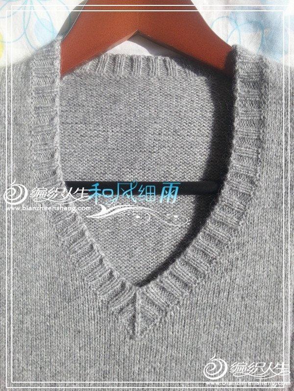男士鸡心领毛衣图解_男士V领小燕子斜肩织法羊绒背心-编织教程-编织人生