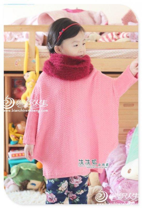 女童布袋衣