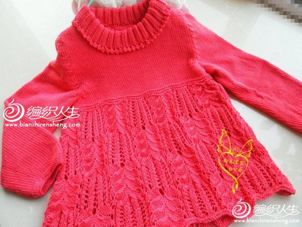 女童针织娃娃衫