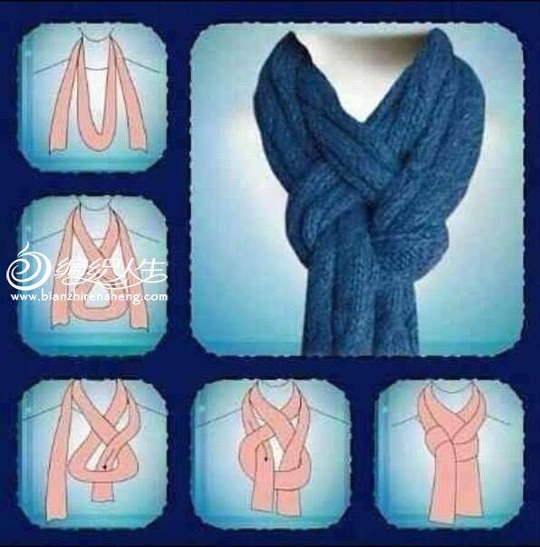 围巾的各类围法 围巾的系法图解 长围巾围法