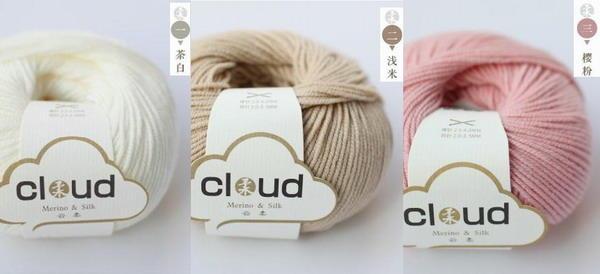 美丽诺真丝羊毛