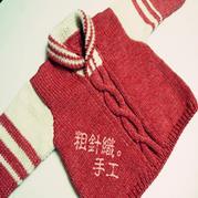 粗针织翻领麻花小童套头毛衣