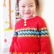 儿童棒针编织提花开领套头毛衣