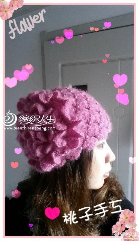 仿淘宝冬季森系花朵珍珠钩针帽