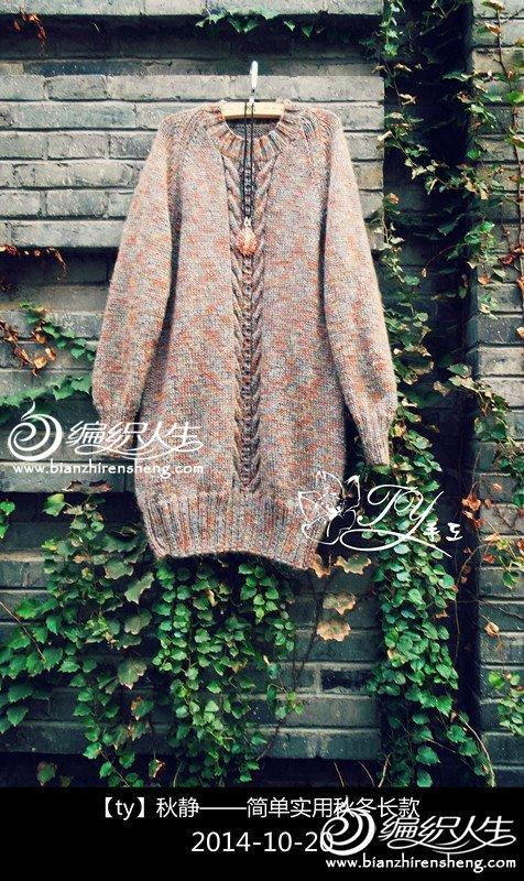 秋冬包臀长毛衣