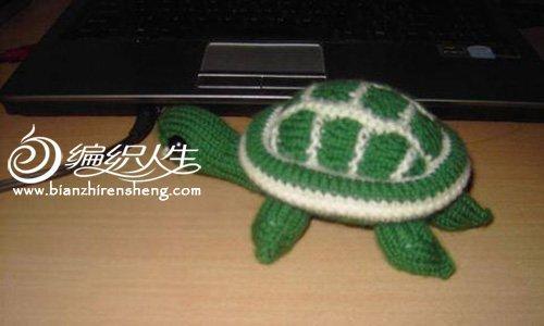 手工编织小乌龟