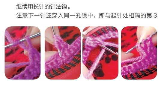 方法编织步骤的钩针和图纸(中)表示井什么拖鞋上e图片