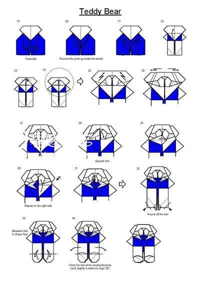 爱的纸泰迪熊的折纸方法