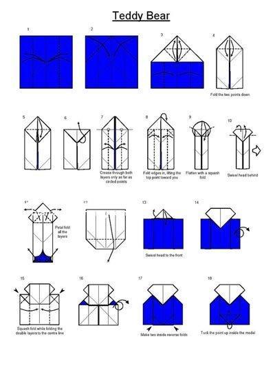 纸泰迪熊的折纸方法
