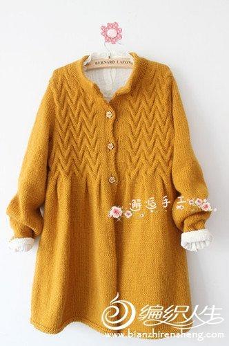 姜黄色开衫毛衣