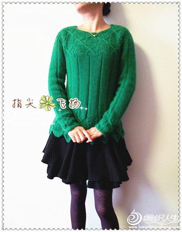 绿色羊驼志田款毛衣