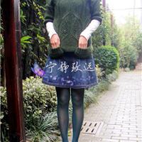 魔法口袋棒针编织半袖套头衫