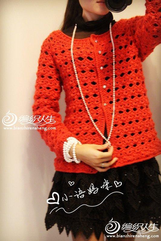 大紅鉤針開衫