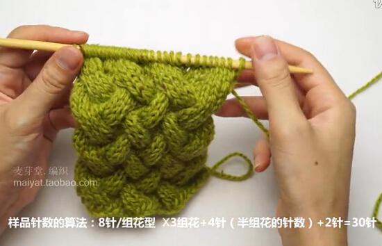 棒针席纹花围巾编织视频教程