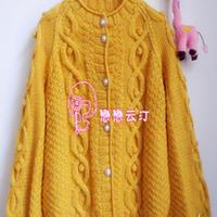苍兰 女童棒针编织阿兰外套开衫