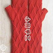 树纹棒针编织连护腕无指手套