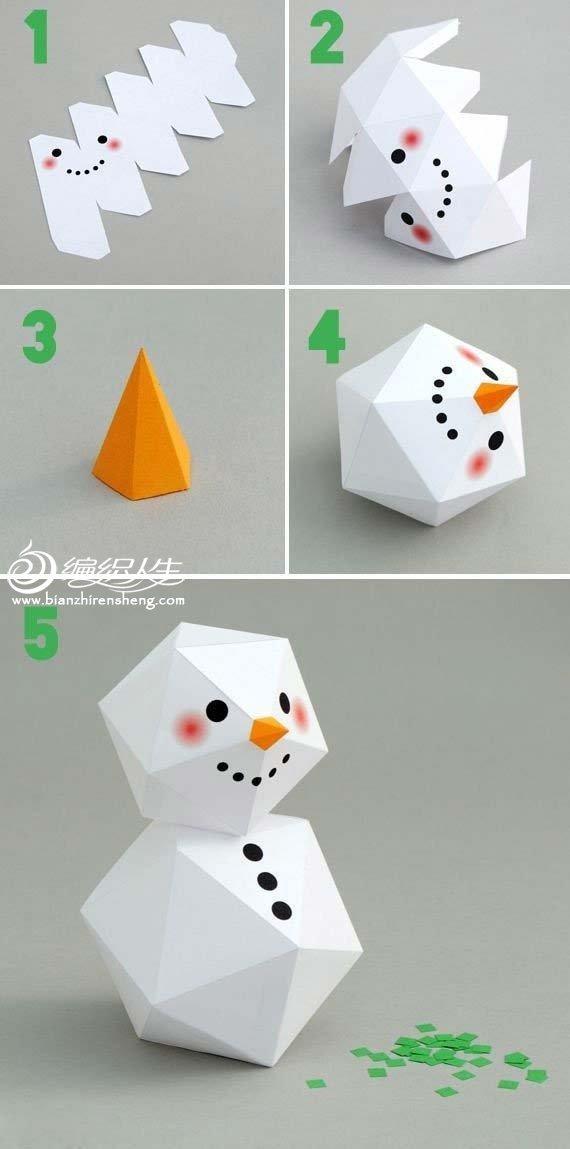 折纸大全 小雪人手工折纸教程