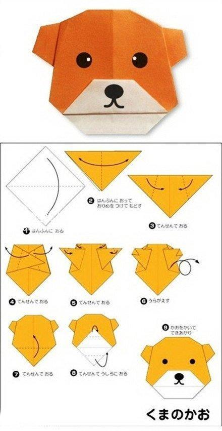 欧式宫廷椅子折纸