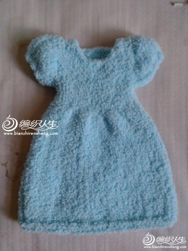 珊瑚绒擦手巾
