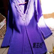 云柔神秘紫色棒针V领套头毛衣