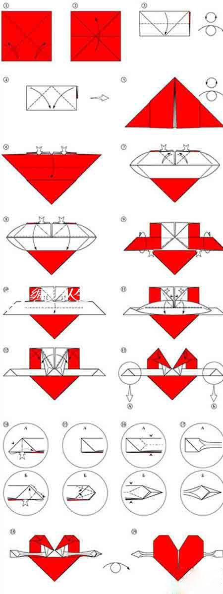 动物折纸 logo