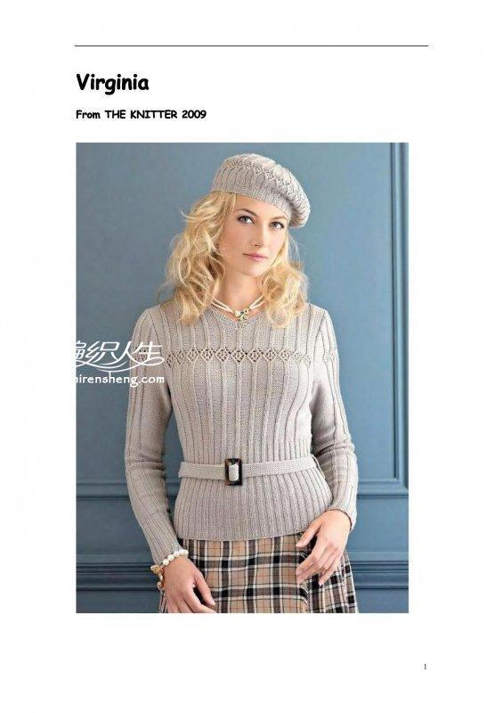 欧美设计款毛衣