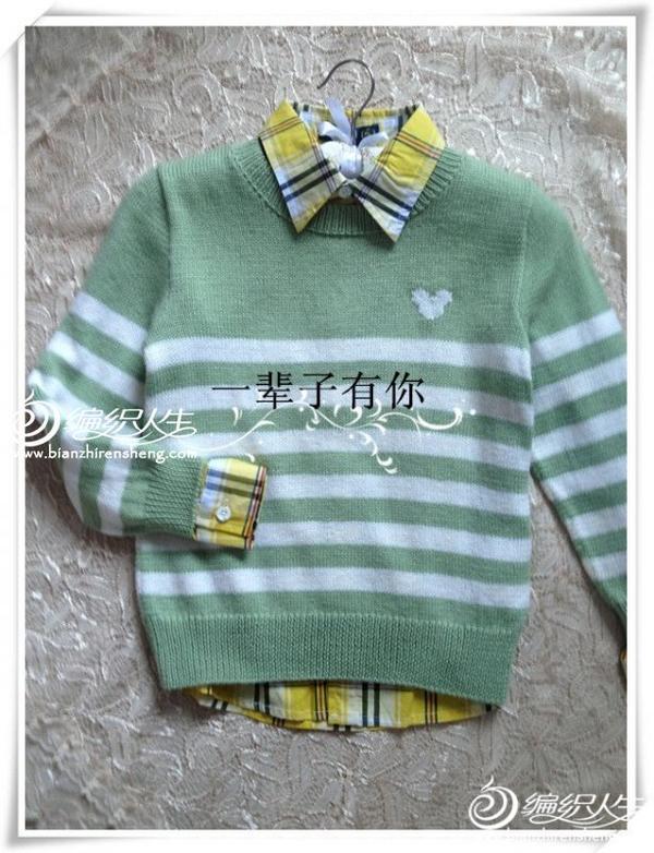 大男孩棒针条纹毛衣