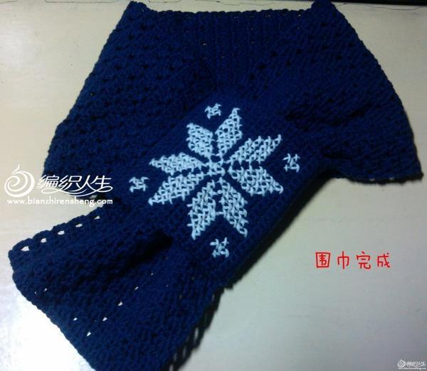 编织教程 十字绣雪花北欧花样钩针圣诞围巾   [围巾] 【圣诞风物】