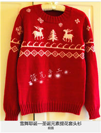 雪舞耶诞 棒针提花圣诞元素套头毛衣