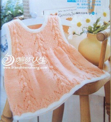 儿童毛衣编织