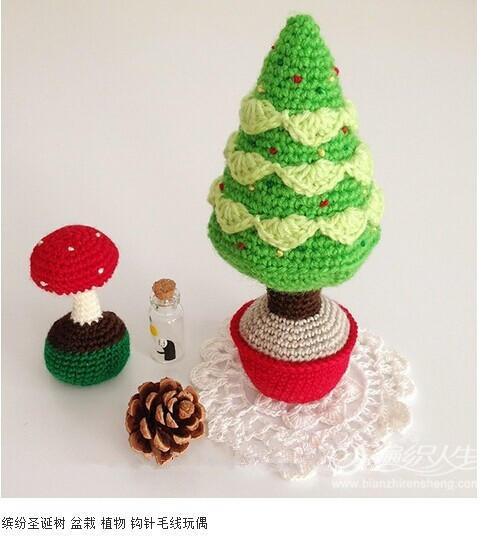 毛线圣诞树