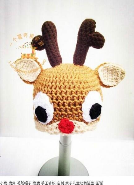 圣诞麋鹿帽