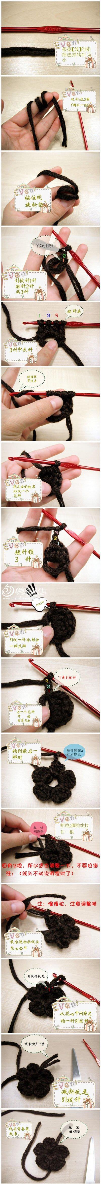 手工编织教程