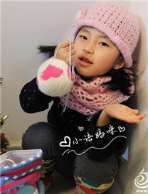女童圣诞礼物套装 钩针背心帽子围脖