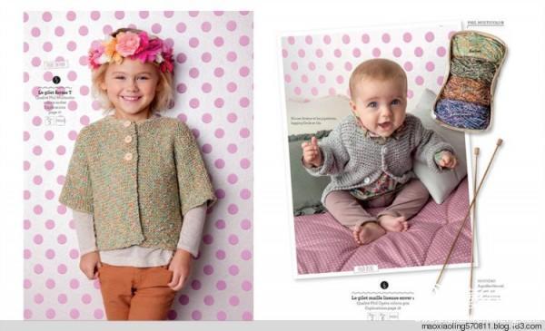 2015年新款手编毛衣_2015年法国克林儿童春夏毛衣款式精选-编织人生