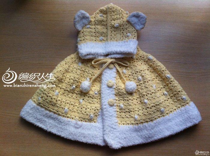 婴幼儿熊耳朵钩针编织连帽披肩斗篷