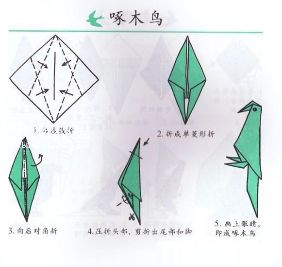 手工DIY