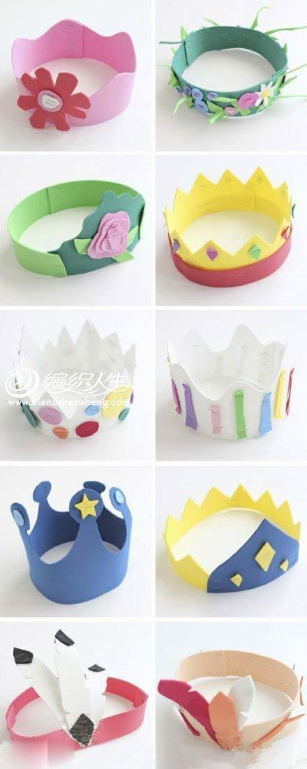 折纸大全 王冠的手工折纸教程