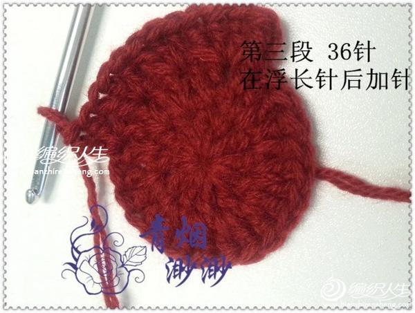 编织教程 钩针老年帽子过程步骤说明