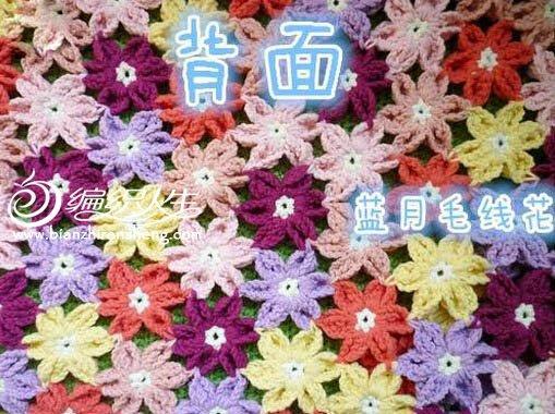 钩针编织毛毯教程