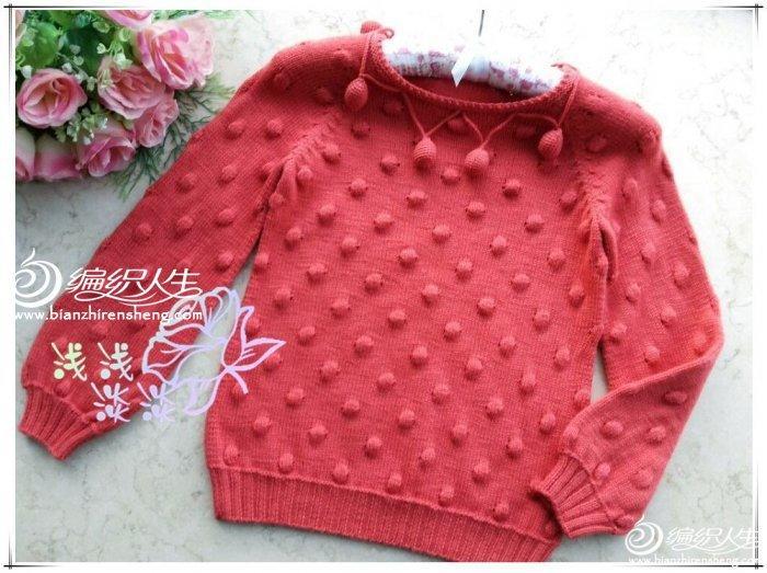 女童球球棒针毛衣