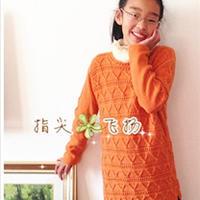 云柔暖橙棒针女童套头毛衣