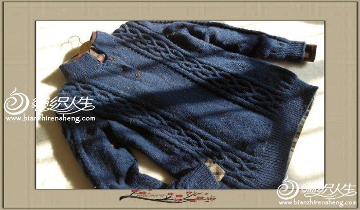男士藏蓝色立领毛衣