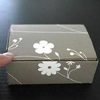 实用折纸盒子手工DIY