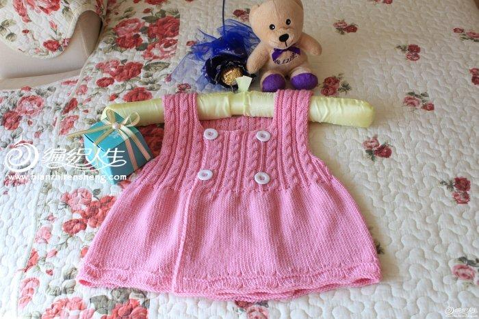 小萝莉棒针编织裙式开衫小背心