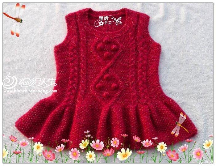 婴幼儿裙式背心
