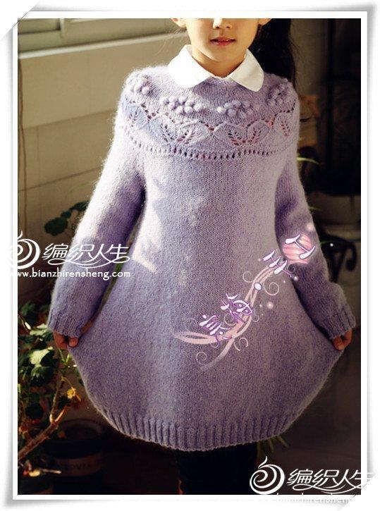 女孩圆领毛衣