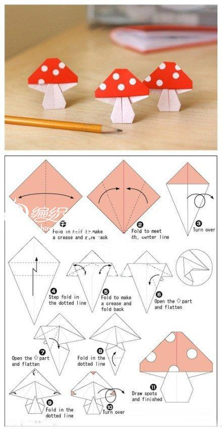 小蘑菇手工折纸diy教程