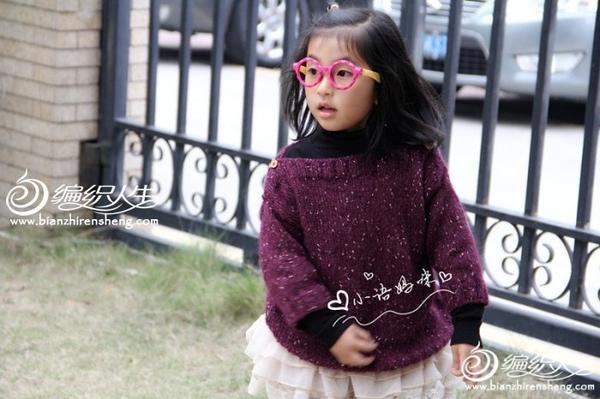 炫紫女童毛衣